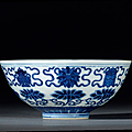 A fine blue and white '<b>bajixiang</b>' bowl, Guangxu six-character mark and of the period (1875-1908)
