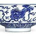 An extremely rareand large blue and white 'lion' bowl, Ming dynasty, <b>Chenghua</b> <b>period</b> (1465-1487)