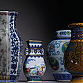 A rare doucai miniature vase, hu, qianlong four-character seal mark in underglaze blue and of the period (1736-1795)