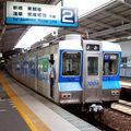 Hokusô 7000, Shinagawa eki