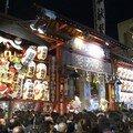 2006-11-16 Tori no Ichi (13)