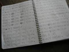 le cahier magique multiplicateur d'argent du médium OLOWO