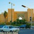 Bab Berdain Meknes
