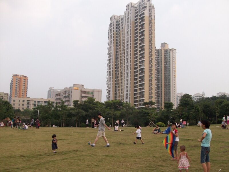 Parc à Futian