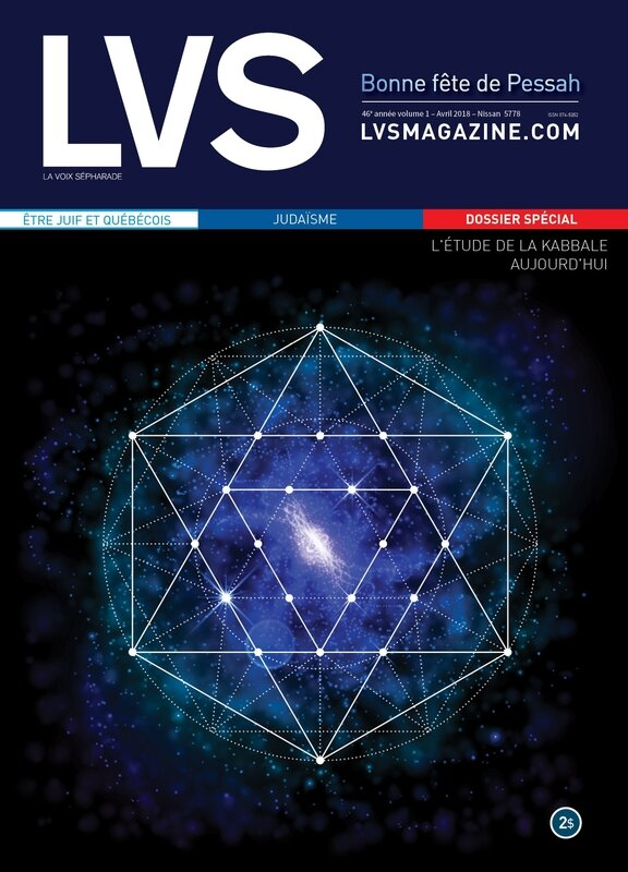 LVS_201804_cover