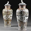 A massive pair of '<b>Chinese</b> <b>Imari</b>' soldier vases and covers, Qing dynasty, Kangxi period (1662-1722)