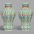 A rare pair of finely decorated <b>celadon</b>-<b>ground</b> famille-rose 'bajixiang' lobed vases, Qianlong seal marks and period (1736-1795)