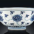 A <b>blue</b> <b>and</b> <b>white</b> '<b>Lotus</b>' <b>bowl</b>, Kangxi six-character mark in underglaze-<b>blue</b> within a double-circle <b>and</b> of the period (1662-1722)
