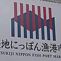 Tsukiji: le paradis de l'amateur de poisson!