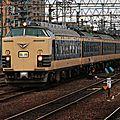 JR 583 'Sakura Matsuri go', Akita eki