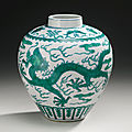 A green-enameled 'Dragon' jar, Qianlong seal mark and period (<b>1736</b>-1795)