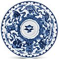 A blue and white 'immortals' cupstand, seal mark and period of qianlong (1736-1795)