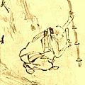 La vie de houei neng 6ème patriarche du zen (video en anglais)