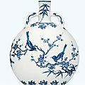 An extremely rare <b>and</b> important blue <b>and</b> white '<b>magpie</b> <b>and</b> <b>prunus</b>' moon flask, Yongzheng six-character mark <b>and</b> of the period