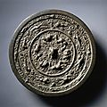 Mirror with Auspicious Animals, <b>Celestial</b> <b>Horses</b>, and Grapevines, early 12th Century - mid 13th Century, China, Jin dynasty