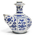 A blue and white octogonal kendi, ming dynasty, wanli period (1573-1620)