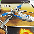 LEGO X-WING FIGHTER RESISTANCE 75297