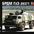 Gaz-3937 vodnik (part 2)