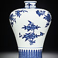 A blue and white vase, <b>meiping</b>, Qianlong six-character seal mark and of the period (1736-1795)