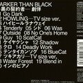 Darker Than Black -Kuro no Keiyakusha- Gekihan Case Cover Back Outer
