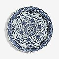 A small blue and white <b>barbed</b> <b>dish</b>, Ming dynasty, Yongle period (1403-1424)
