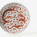 An iron red dragon dish, six character mark xuantong in iron red and possibly period (1912-1917)