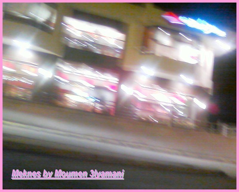 Pizza Hut Meknes 4