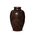 A Jizhou Iron-Spot Decorated Vase, <b>Meiping</b>, Southern Song Dynasty, 1127-1279