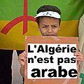 Amazigh (3)