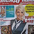 2010-03-mezdu_nami-russie