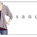 Sandro chez anna sand