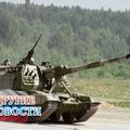 L'armée russe créé un nouveau régiment d'artillerie en crimée.