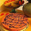 Cheesecake aux framboises et aux granola©