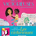 Laëtitia Colombani & Clémence Pollet - « Les victorieuses ou le palais de Blanche »