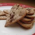 Crackers à la farine de pois chiche, pour lolotte