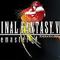 <b>Final</b> <b>Fantasy</b> <b>VIII</b> remastered sortira sur consoles et PC en septembre