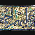 A kashan calligraphic moulded lustre pottery tile, persia, 13th-14th century