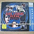 CD My World Avril like she's never been before-Asie (2004)