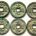 Annam, empereur lê nhân tông (1443-1454), đại hòa thông bảo 大和通寶