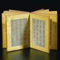 Rare livre en jade céladon pâle et bois de santal, chine, dynastie qing, marque et époque qianlong, daté 1746
