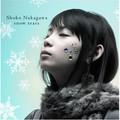 Nakagawa Shoko - snow tears 10