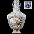 A rare <b>Canton</b> <b>enamel</b> 'European subject' vase, Qianlong six-character seal mark and of the period (1736-1795)