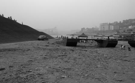 Chongqing pointe de l'éperon