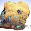 Cuprite-malachite 130