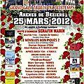 BÉZIERS - GRAND GALA TAURIN DU PRINTEMPS 2012