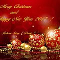 Merry christmas and happy new year 2017 to all my friends