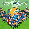 <b>Maji</b> Bomber!! (14/07/2010)