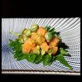 Quatre petits tartares de saumon avec comme un parfum de japon
