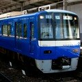 Keikyû 600 (606) 'Blue Sky train' Shinagawa eki