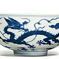 A blue and white 'dragon' bowl, <b>Jiaqing</b> seal mark and period (1796-1820)